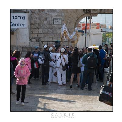 Chuppa Outside in Jerusalem